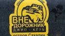 2013 Танковый рубеж_68