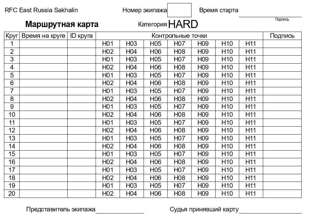 hard1.jpg