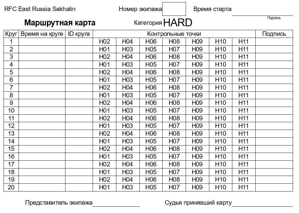 hard2.jpg